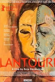 lantouri-film